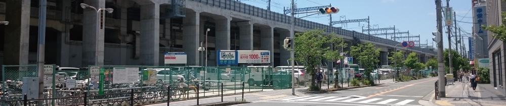 号外NET淀川区