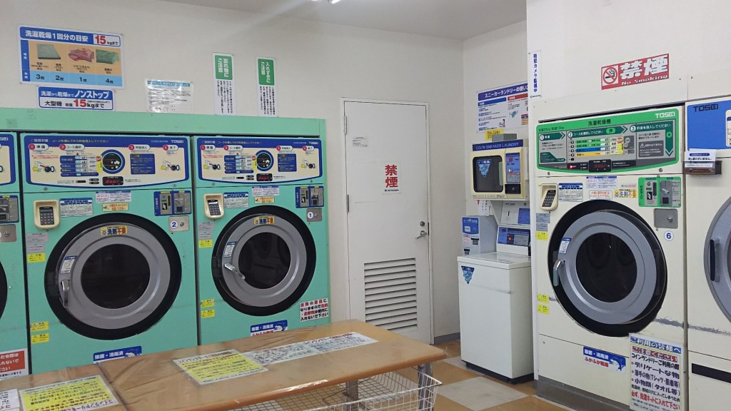 LIFE CLEANERS 店内