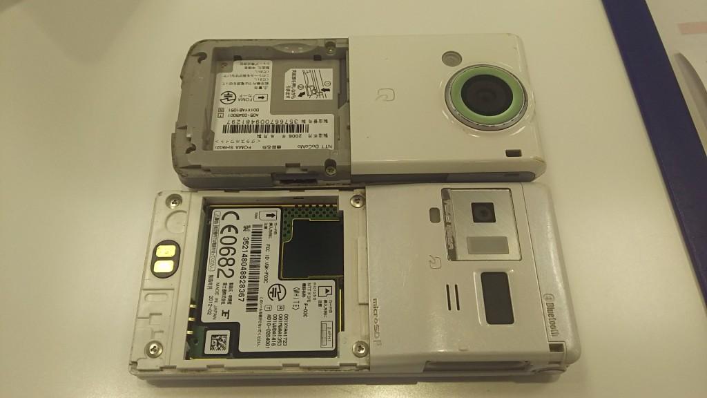 携帯電話 破砕前 電池側