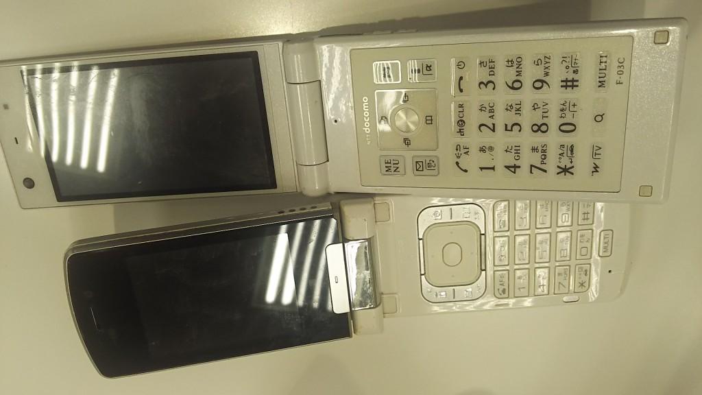 携帯電話 破壊前