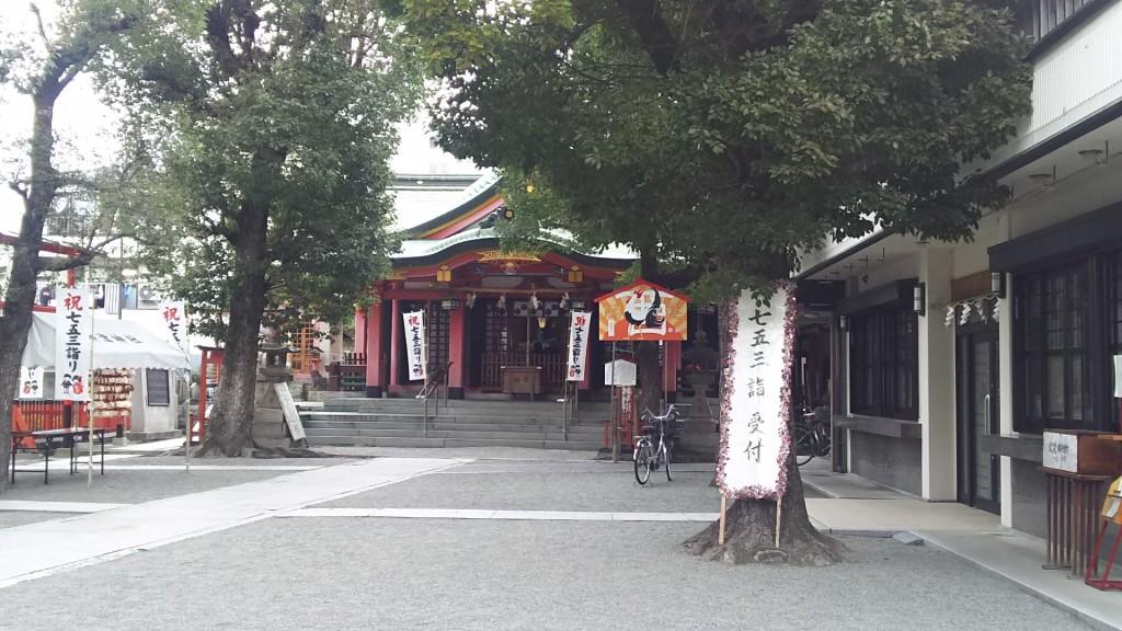 神津神社 七五三詣 受付