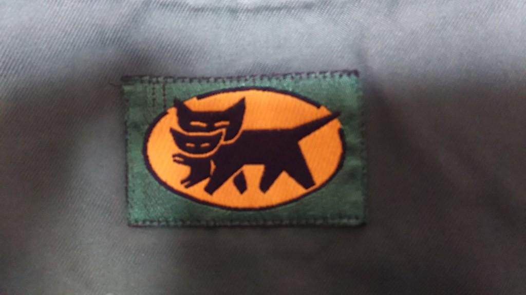 クロネコヤマト ロゴ