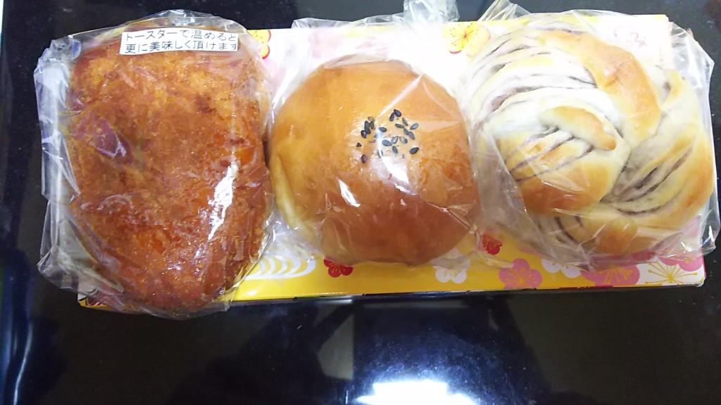 ベッケライミカ パン3種