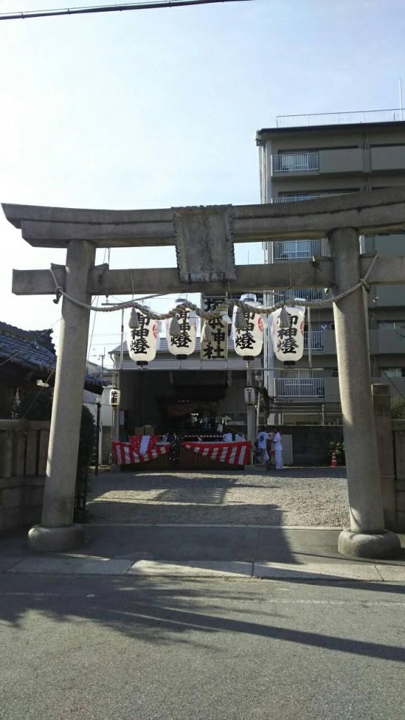 塚本神社 正面