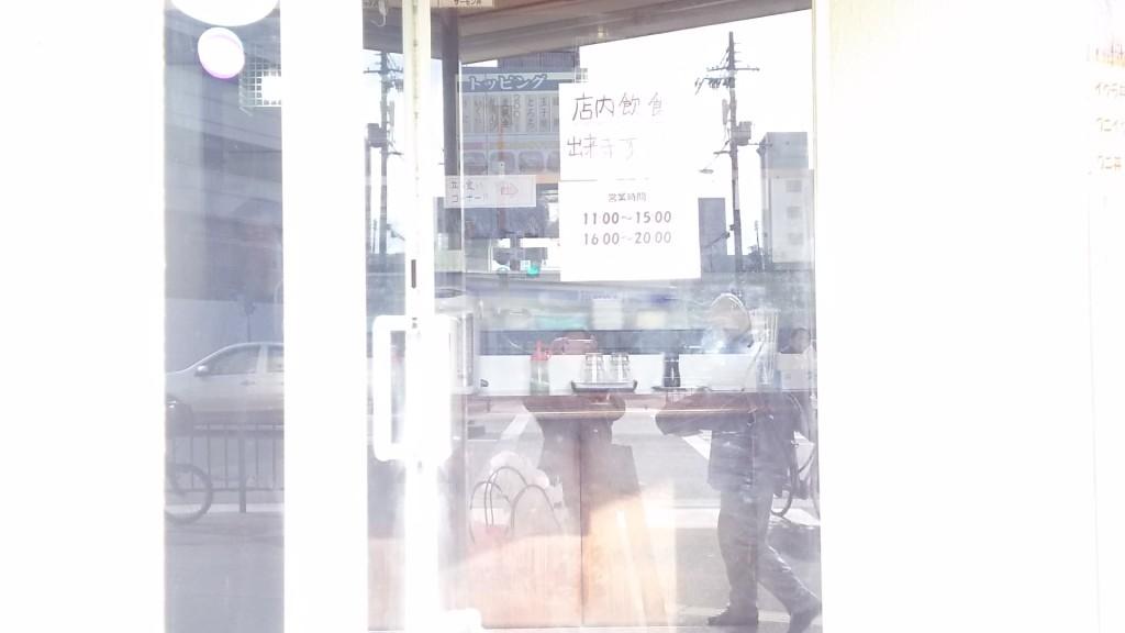 丼丸 三国店 店内向かって右