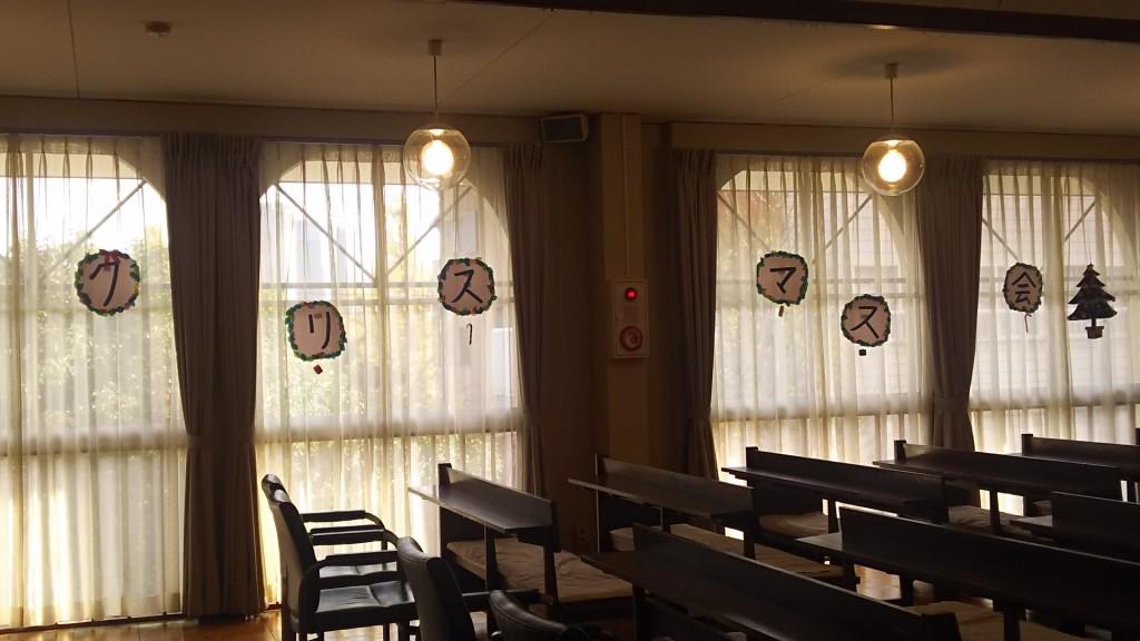 愛光文庫 クリスマス会 カーテン飾り