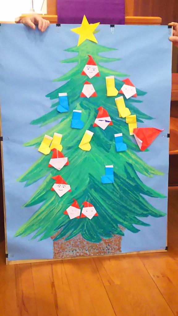 愛光文庫 みんなでクリスマスツリー