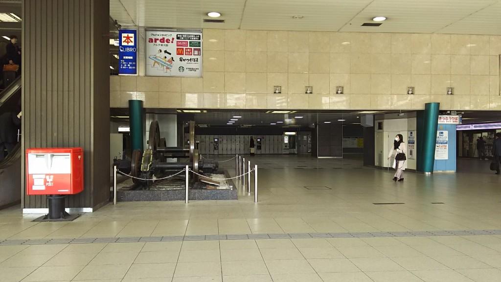 新大阪駅 正面階段横 ロッカー