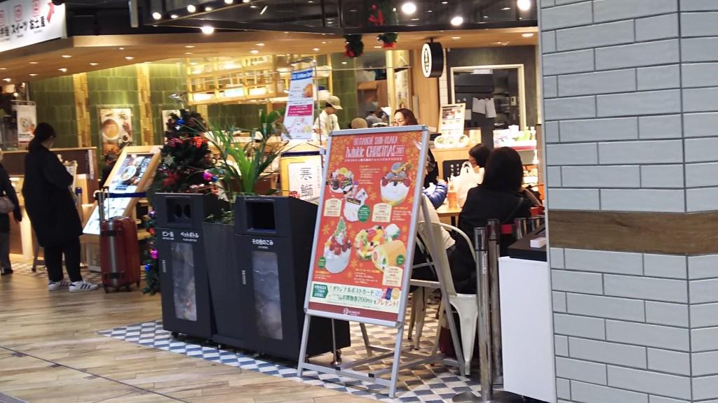 エキマルシェ新大阪 飲食スペース