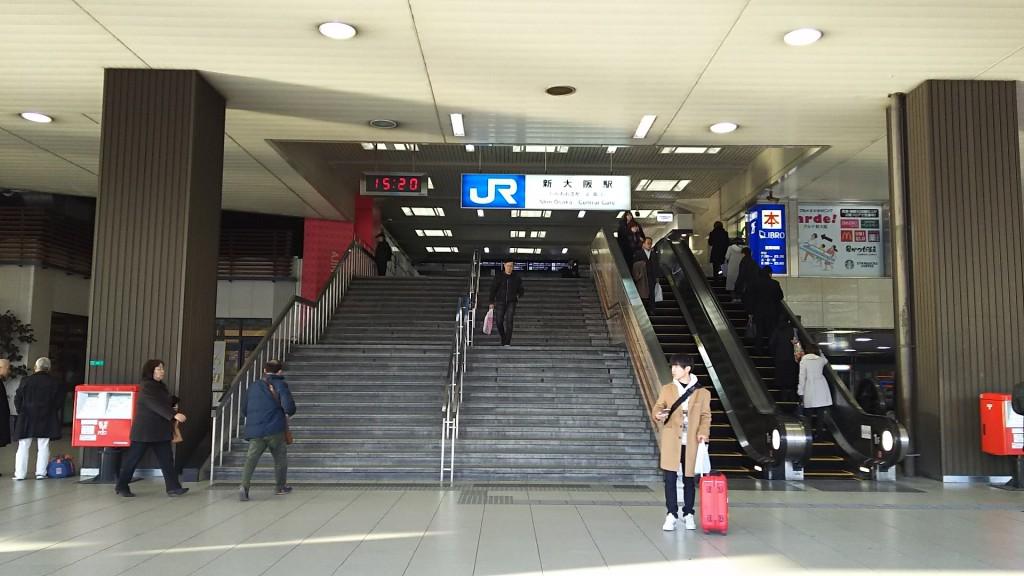 新大阪駅 正面階段