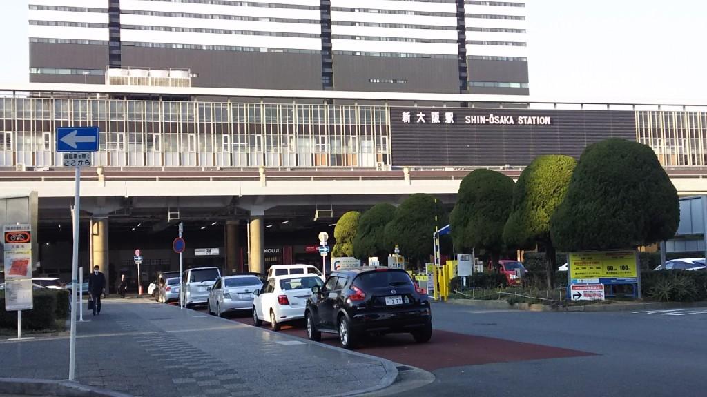 新大阪駅 正面