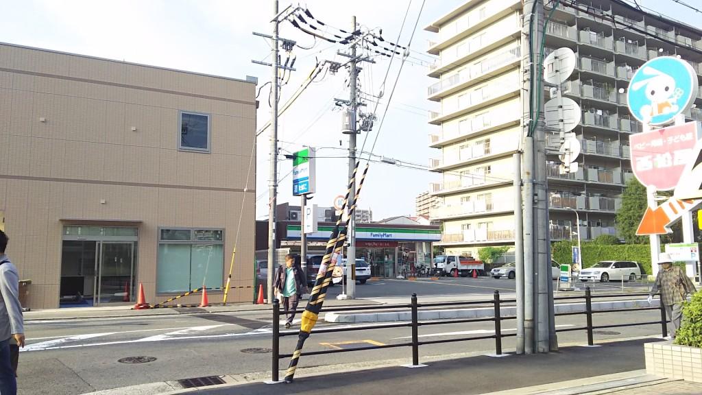 南山堂薬局 新高店 10月10日