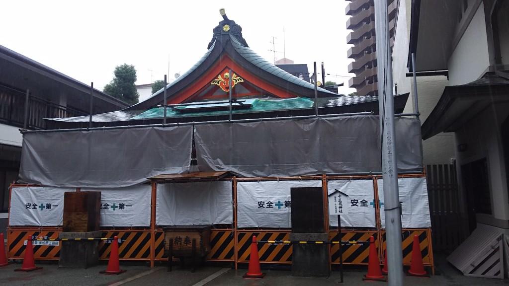 神津神社内 十三戎神社 外観