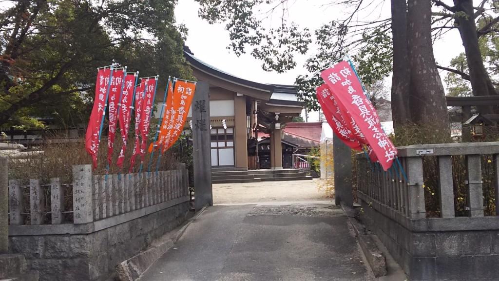 香具波志神社 北門