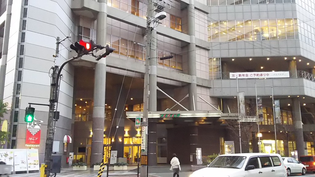 ホテル メルパルク大阪 外観