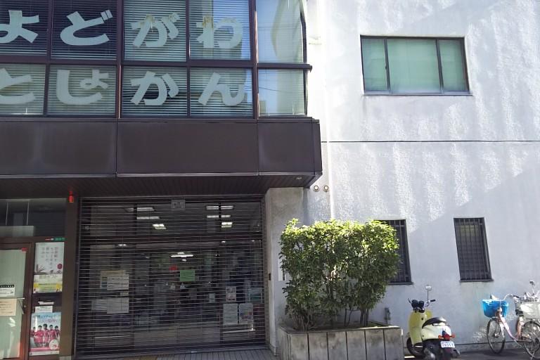 淀川図書館 正面 外観