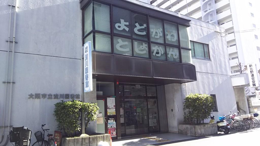 淀川図書館 外観