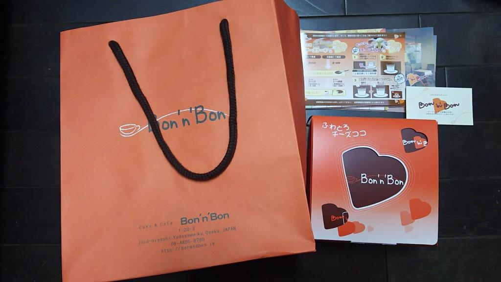 Bon'n Bon テイクアウト用紙袋と箱