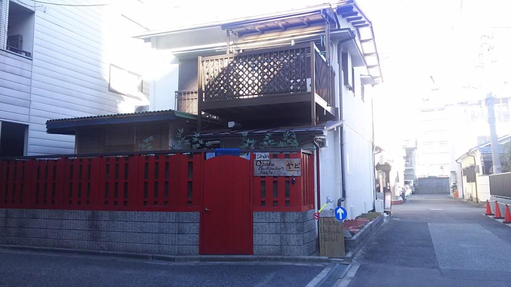 新大阪 バック パッカー ホステル 外観 南側から
