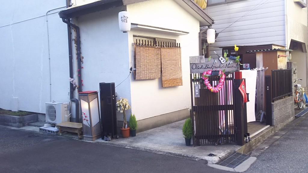 新大阪 バック パッカーズ ホステル 外観 東側から