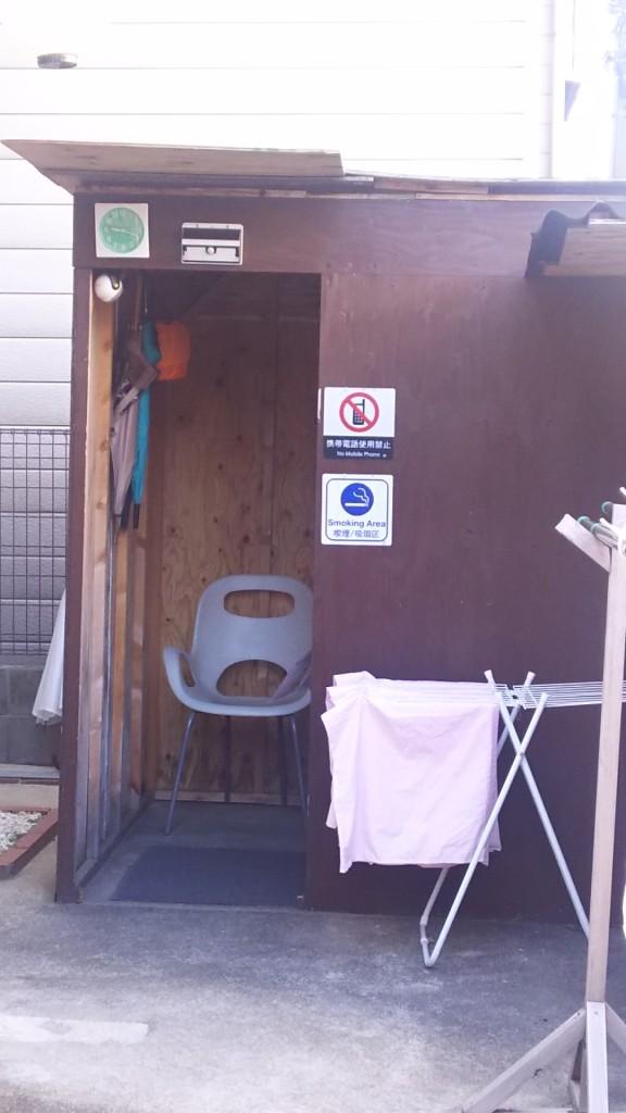 新大阪 バック パッカーズ ホステル 喫煙スペース