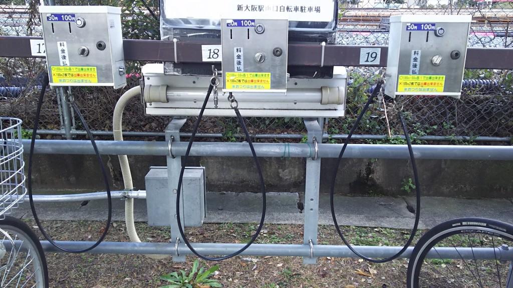 新大阪駅南口 自転車駐輪場 コインポスト 機械アップ