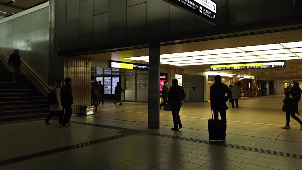 JR新大阪駅2階 扉を抜けてすぐ
