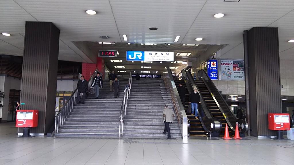 JR新大阪駅 正面階段