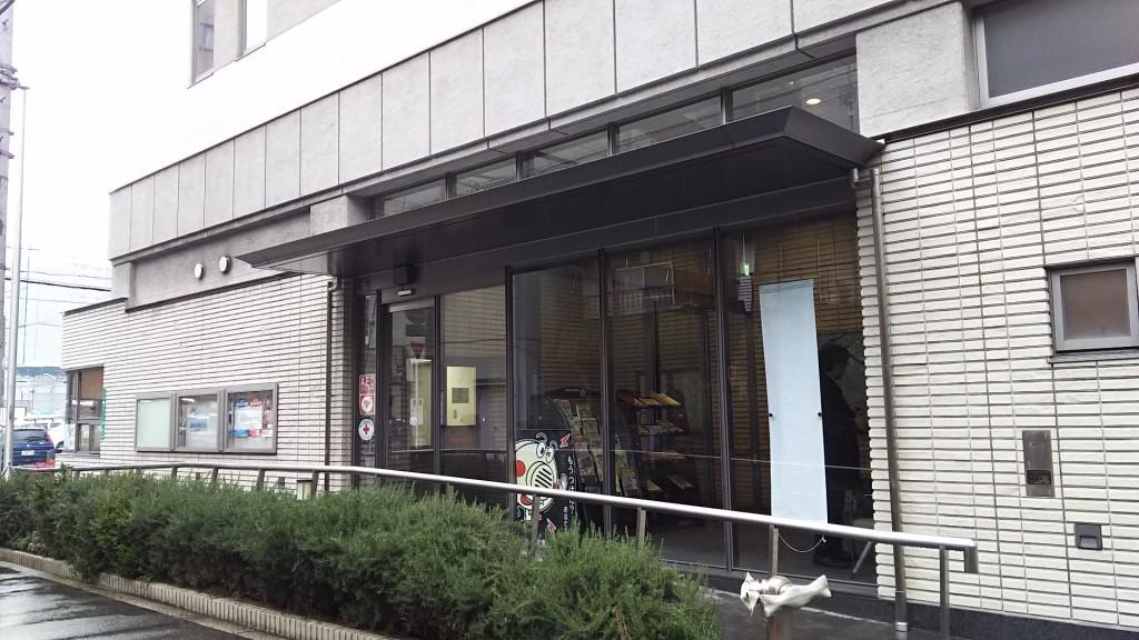 淀川消防署 南側入り口