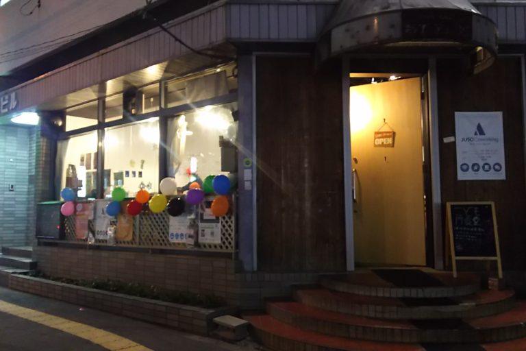 十三子ども0円食堂 入り口
