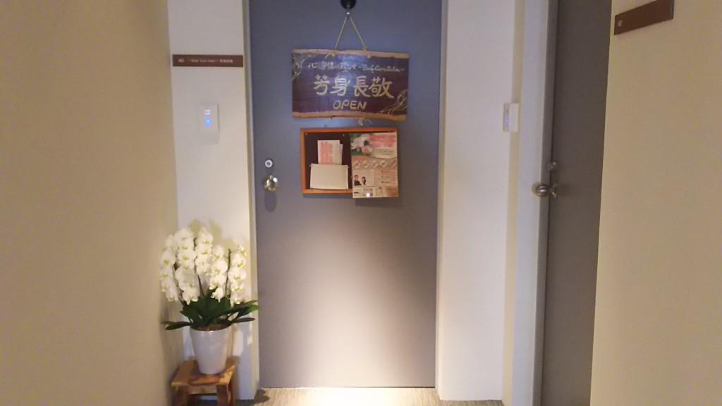 モジュール新大阪 4階 廊下
