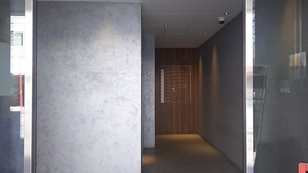 モジュール新大阪 1階 エレベーターホール