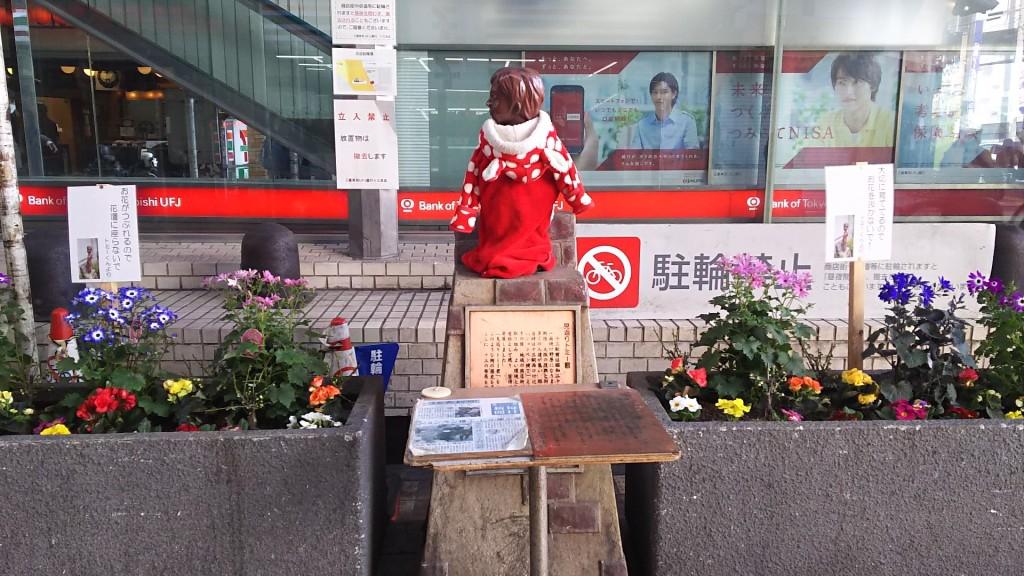 阪急十三駅 西口前 見返りトミーくん