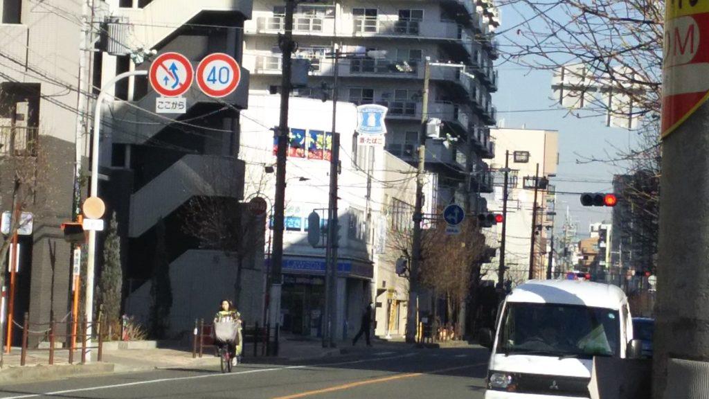 セブンイレブン 大阪宮原4丁目店から見た ローソン 北中島公園前店