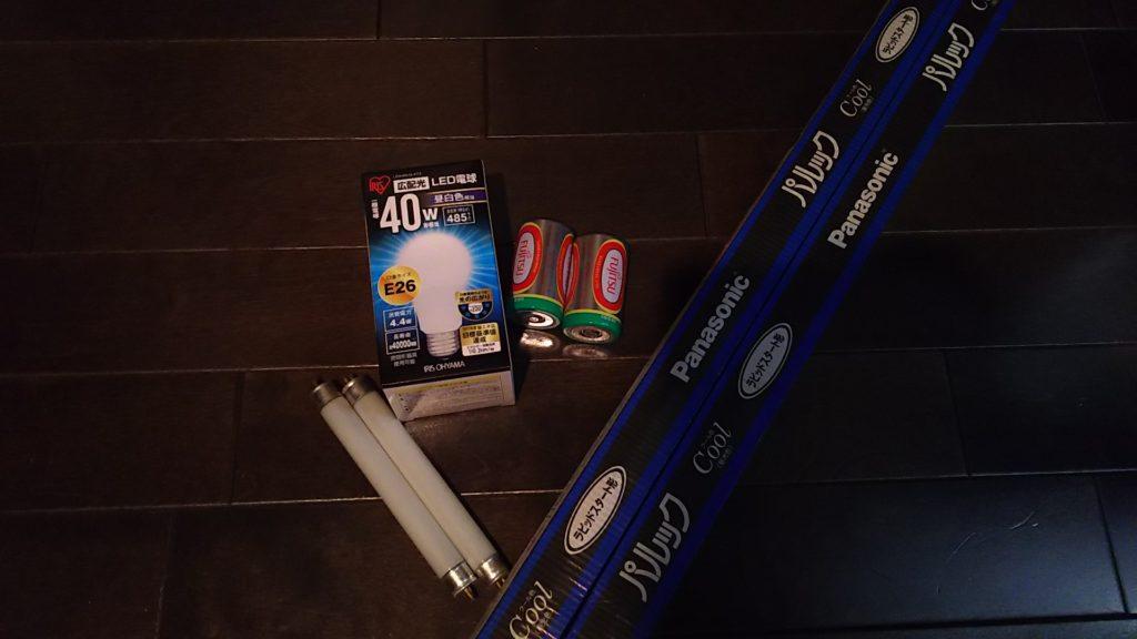 蛍光灯と電球と電池