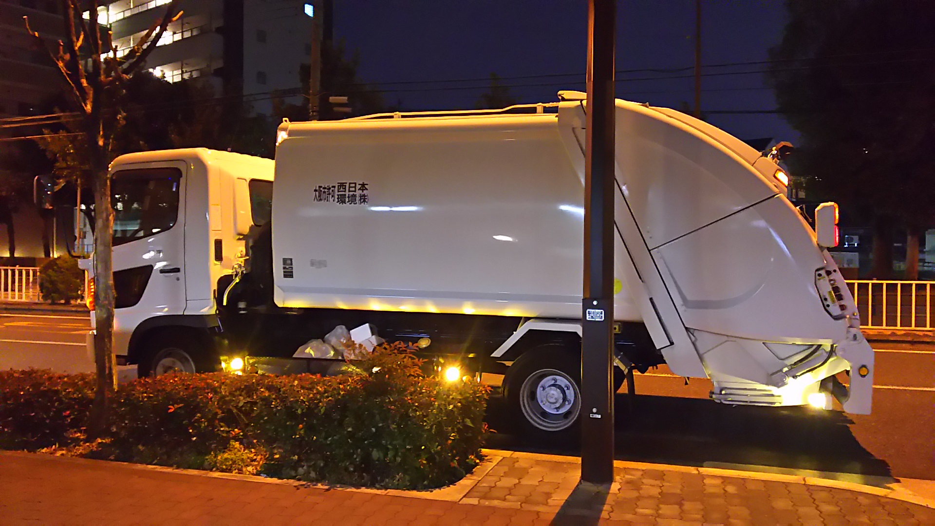 市 粗大 収集 受付 ごみ 大阪