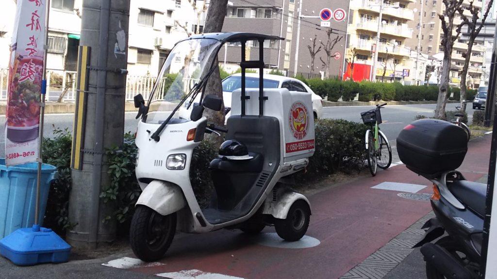 デリズ新大阪 配達用バイク
