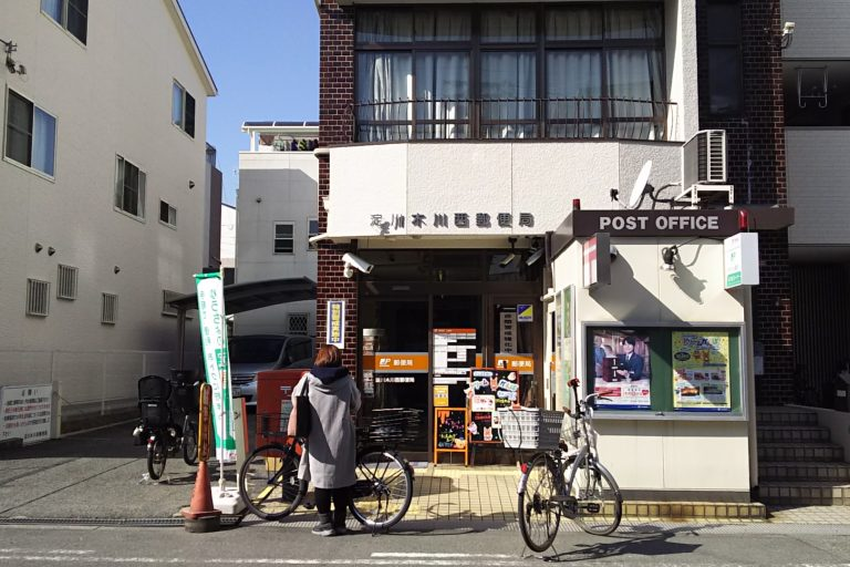 木川西郵便局 外観
