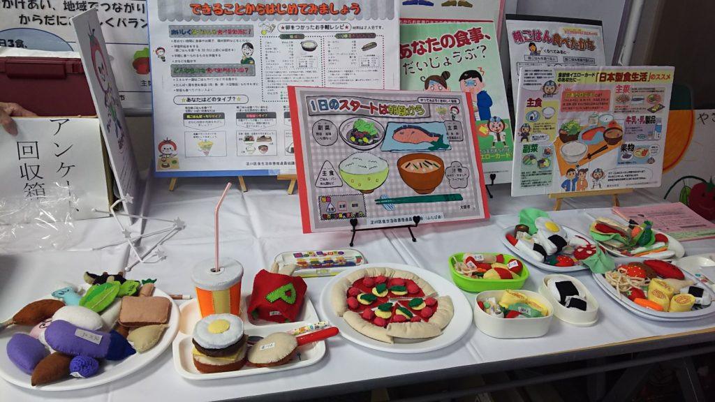 よどママフェス 食育のコーナー