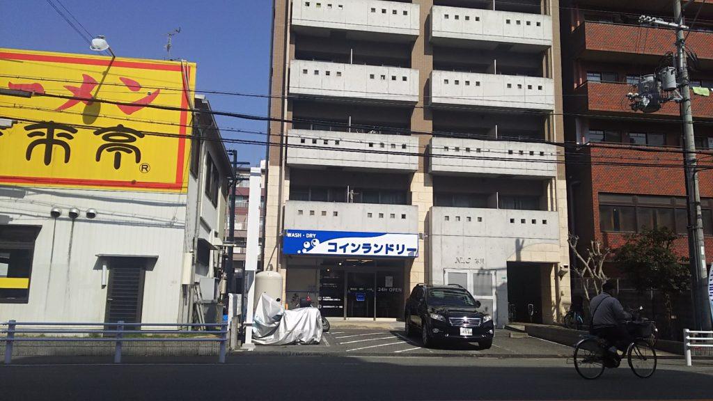 コインランドリー WASH DRY 十三店 付近