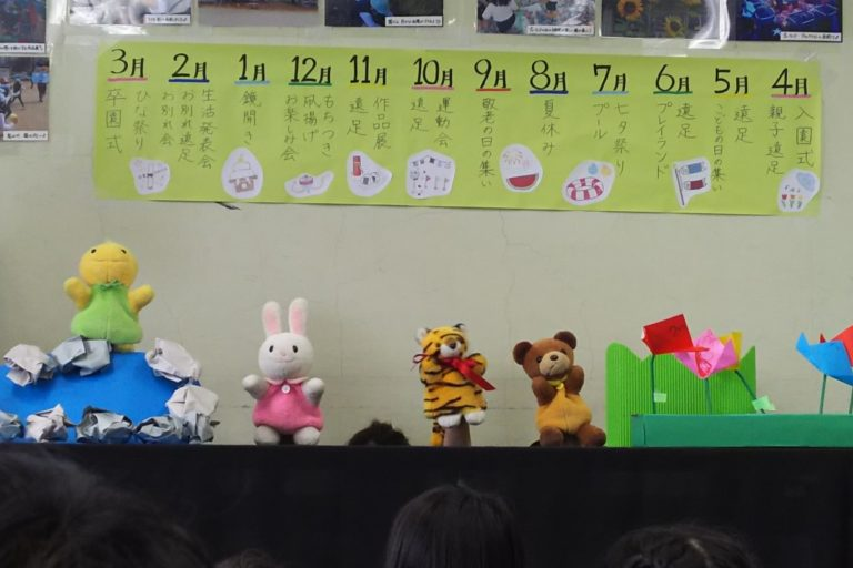 PTA おやこフェスティバル 西中島幼稚園 人形劇