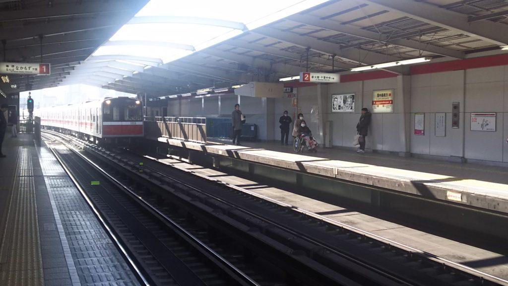 大阪メトロ 御堂筋線 西中島南方駅 ホーム