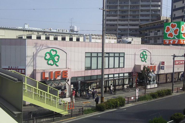 【淀川区】ご注意ください! 淀川通り沿いのあのスーパーマーケットが、今月半ばから改装休業します! 日持ちするものなどはお早目に!