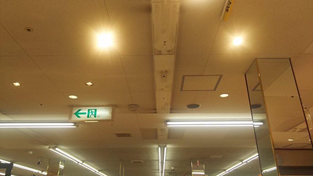 ライフ十三東店 天井の電気を外した跡
