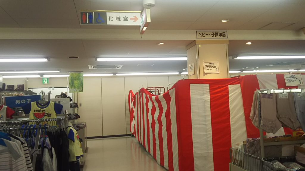 ライフ十三東店 2階 靴売り場横 先行工事準備