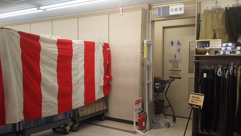 ライフ十三東店 トイレ横 先行工事準備中