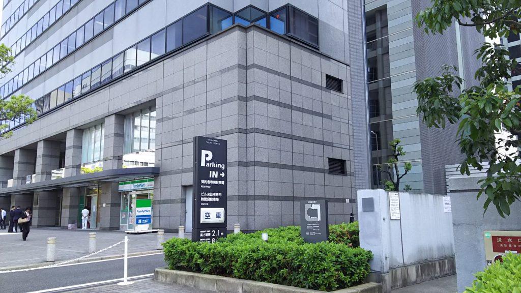 新大阪トラストタワー 外観