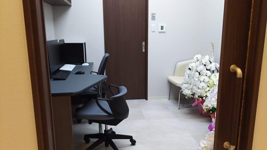 のぞみハートクリニック 診察室