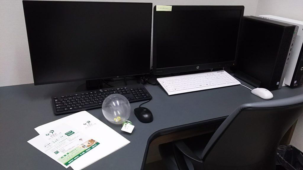 のぞみハートクリニック 診察室 パソコンデスク