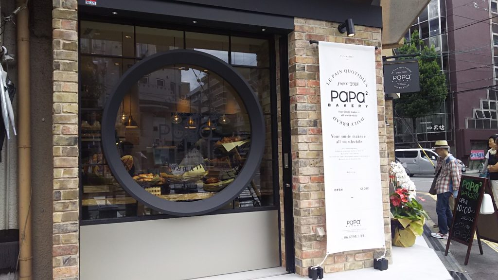 PaPa2 店舗南側から